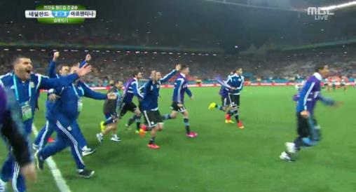 [브라질월드컵]아르헨티나, 네덜란드 꺾고 결승 진출