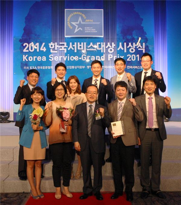 GS리테일, 한국서비스대상 종합대상 수상