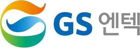 GS글로벌 자회사 DKT, 'GS엔텍'으로 사명변경