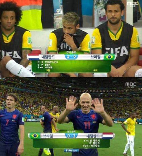 네덜란드 브라질 꺾고 3위···'무패' 기록으로 대회 마감