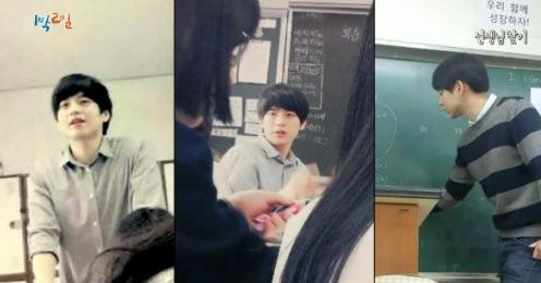 '1박2일' 이민호 닮은꼴, 세종고 수학선생님 정일채 '일베 논란'에 해명