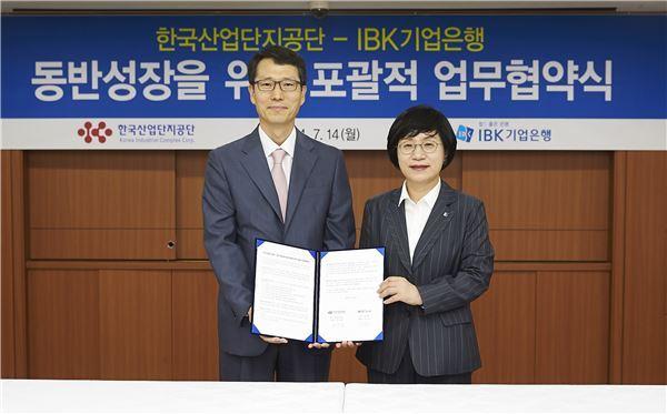 IBK기업은행, 한국산업단지공단과 업무협약 체결