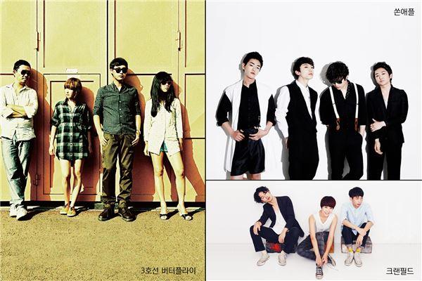 현대카드, '부산 파이낸스샵 공연 02' 개최