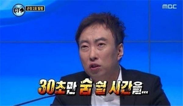 """박명수 청문회, 30초만 시간을 달라…""""인기 덕분이다"""""""