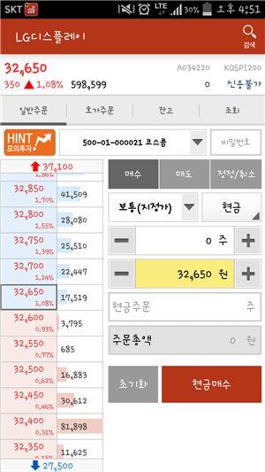 코스콤, 카카오 증권앱 통해 '모의투자 서비스' 개시