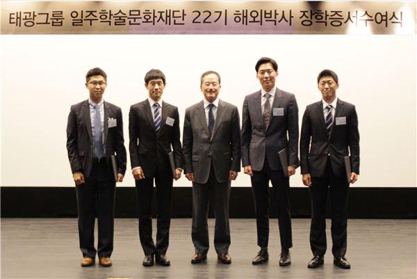 태광그룹, 해외 박사과정 장학생 4명에 장학증서 수여