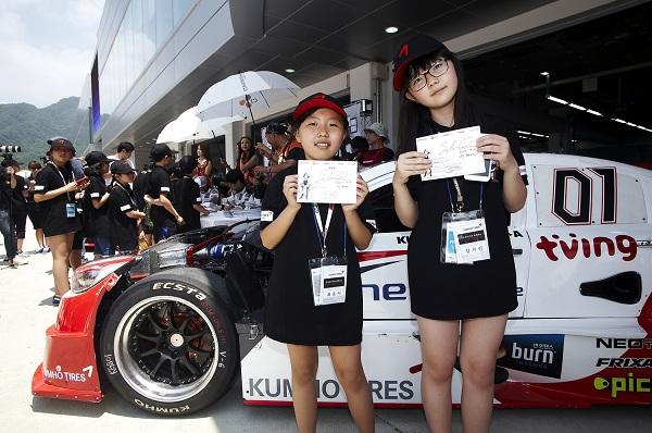 금호타이어, 3년 연속 '모터스포츠 교육기부 프로그램' 진행