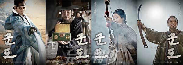 CGV, 진화하는 관객과의 대화…'스타 라이브톡' 매진