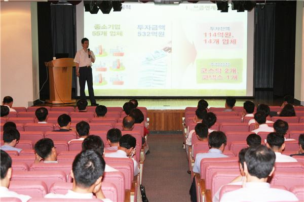 신보, 제2회 중소기업 주식상장 및 투자업무 설명회 개최
