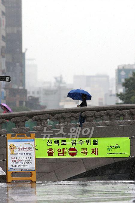 [NW포토]침수위험으로 폐쇄된 청계천 산책로