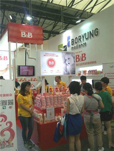 보령메디앙스, '2014 상하이 유아동·출산용품전시회' 성료