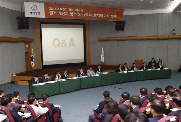 """차남규 사장 """"전사혁신 통해 보험업계 위기 극복하겠다"""""""