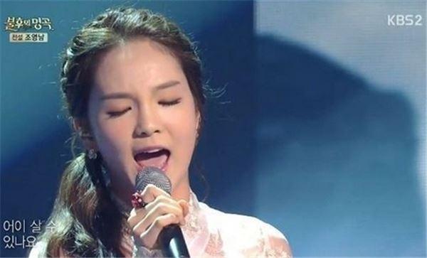 爱上朝鲜民谣 今天开始学唱《孤独阿里郎》