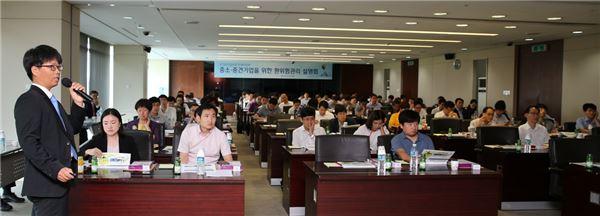 산업은행, 중소·중견기업 환위험관리 설명회 개최