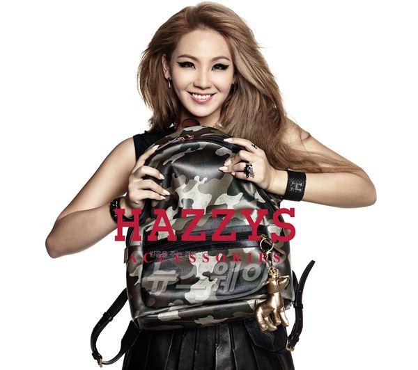 2NE1 씨엘, 헤지스 액세서리 2014 FW 새로운 뮤즈 발탁