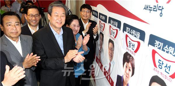 '재보궐선거 개표' 11석 확보하며 압승한 새누리당
