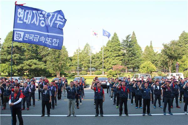 현대차노조, '임금협상 결렬'...휴가 후 파업 불가피