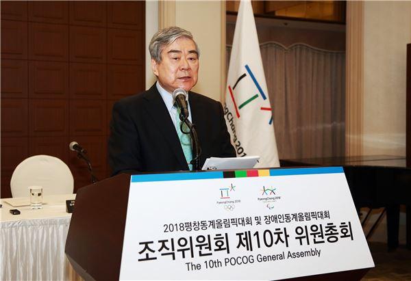 조양호 한진 회장, 평창동계올림픽 조직위원장 공식 선임