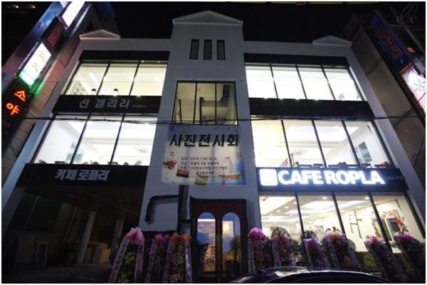 FUN한 커피숍 '카페로플라' 울산1호점 오픈