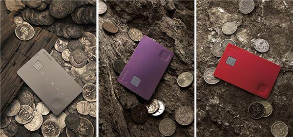 현대카드, '코팔' 플레이트 카드 출시