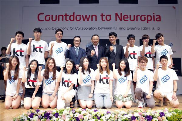 KT, 뇌 지도 완성 프로젝트 협력