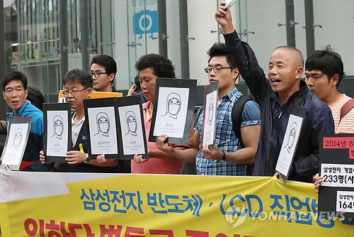 삼성전자-반올림 협상 난항…'보상문제' 논란 확대