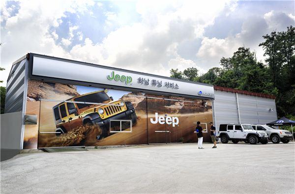 '지프(JEEP)' 하남 튜닝 서비스센터 공식 오픈…고객 중심 편의시설