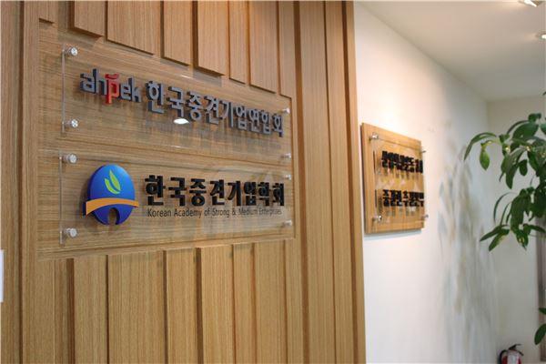 중견련, 명문장수기업 육성 체계화··· 내달 18일 센터 출범