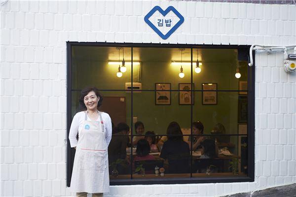 현대카드·현대캐피탈, 9번째 드림실현 점포 '우리집 김밥' 오픈