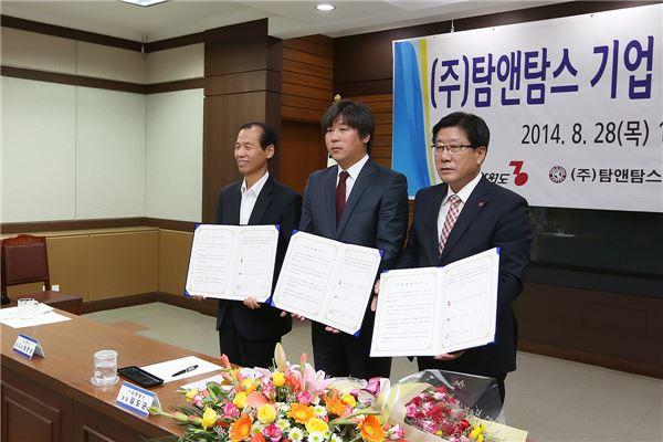 탐앤탐스-춘천시, 국내최대 커피테마파크 협약