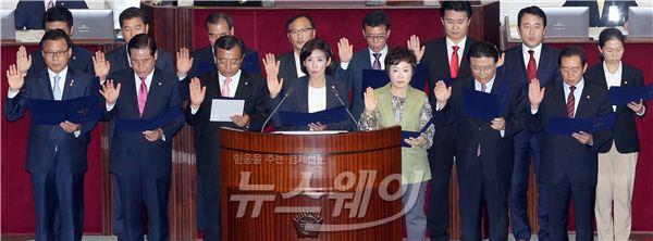 의원 선서하는 7·30 재보선 선거 당선자들
