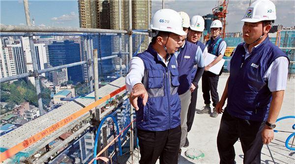 임병용 GS건설 사장, 안전 경영 강화 나서