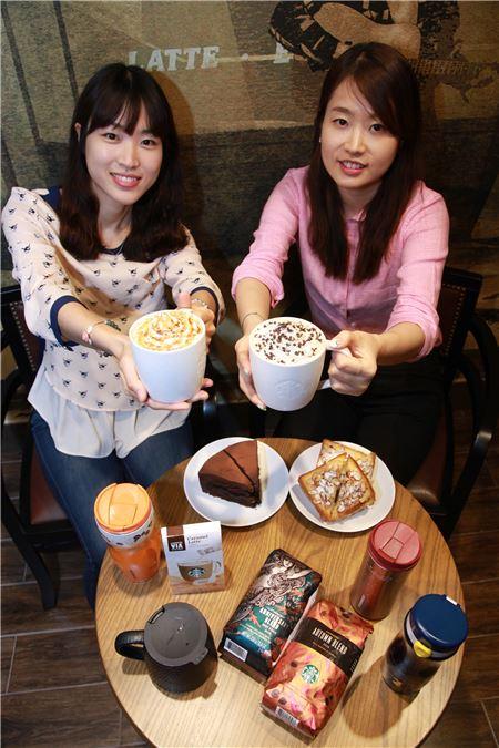 스타벅스,음료·머그·텀블러 가을맞이 신제품 출시