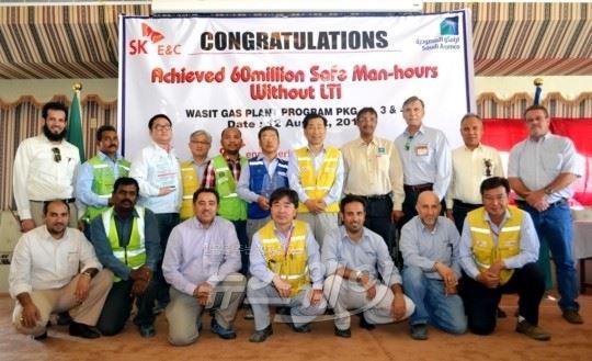 SK건설, 사우디 와싯 프로젝트서 무재해 6000만 인시 기록 달성