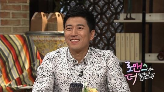 """'로더필' 장수원 열애 고백 """"여자친구 있다...6개월 째 연애 중"""""""