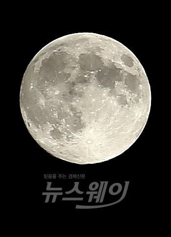 이번 추석 보름달은 슈퍼문