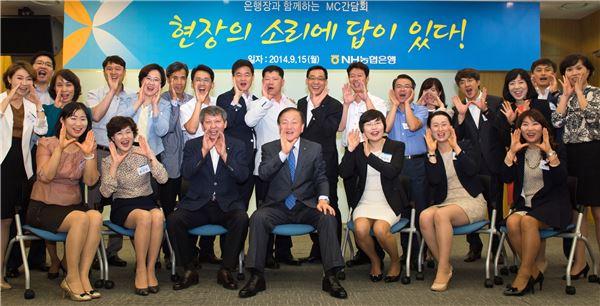 농협은행, '은행장과 함께하는 MC 간담회' 개최