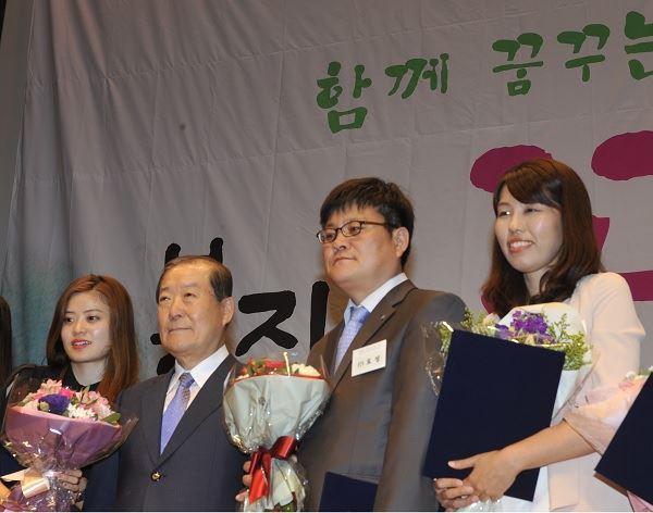 효성, 2014 마포구 사회복지대회 구청장상 수상