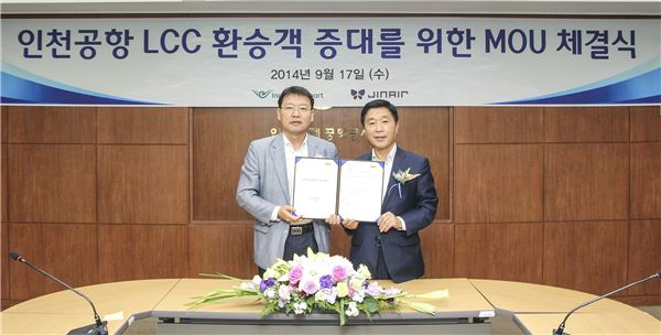 진에어-인천국제공항공사, 환승객 증대 위한 업무 협약