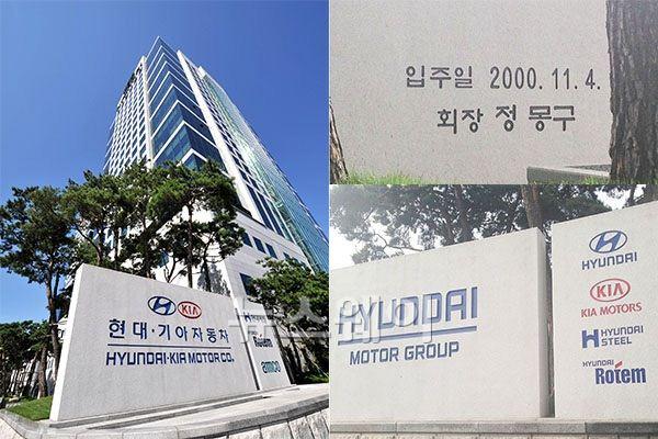 정몽구 회장 '통큰 결단 시리즈' 한전부지 낙찰 정점