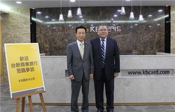 대만 대신상업은행 임직원, K-모션 벤치마킹 위해 KB국민카드 방문