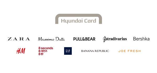 현대카드, '50% M포인트 Special 패션' 이벤트 진행