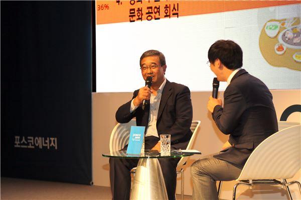 황은연 포스코에너지 사장과 임직원의 '토크 콘서트'