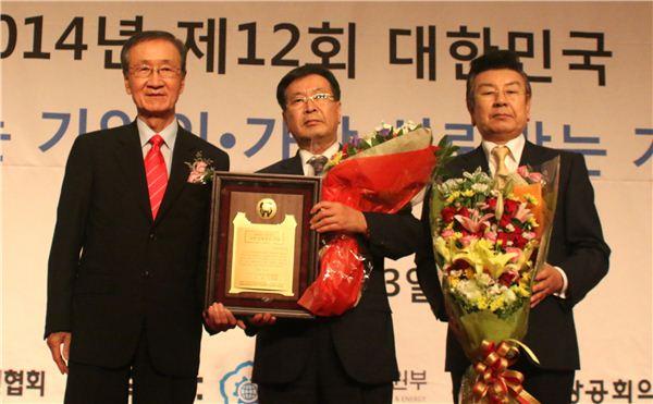 대웅제약, 2014 대한민국 '가장 신뢰받는 기업상' 수상