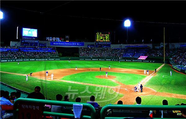 한국-대만 야구 경기 열린 문학야구장