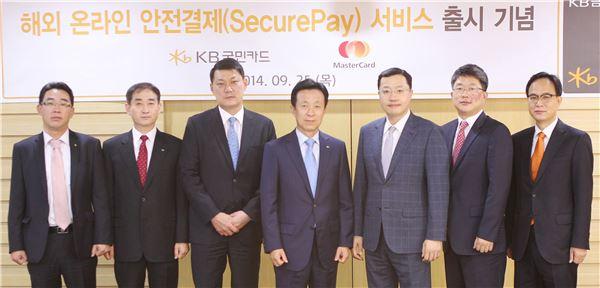 KB국민카드, 국내 최초 '해외 온라인 안전결제 서비스' 시행