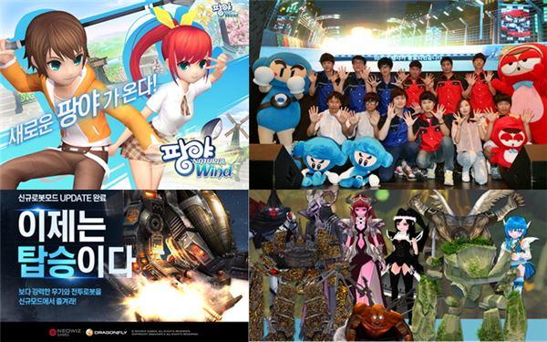 장수 온라인게임, '제 2의 전성기' 노려