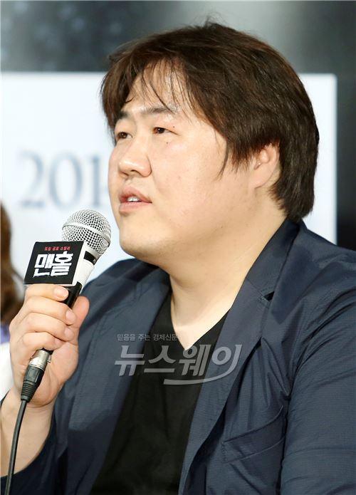 [NW포토]영화 '맨홀' 신재영 감독
