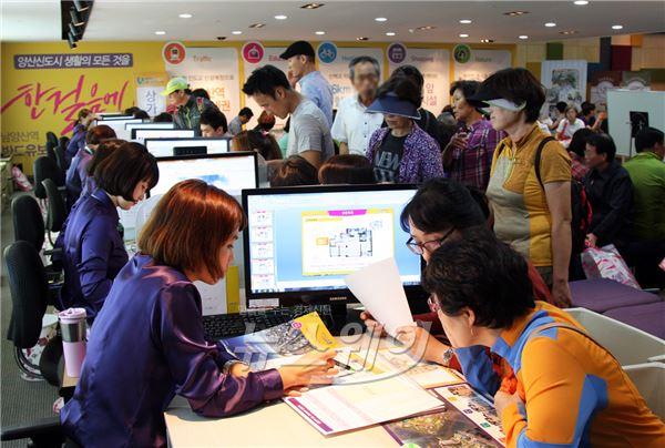 '남양산역 반도유보라 6차', 평균 4.11대 1 청약 마감