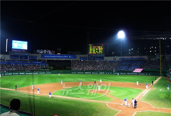 한국-대만 야구 결승전 열린 문학야구장